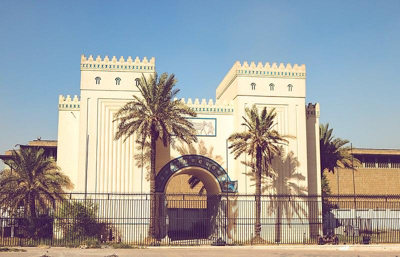 المتحف العراقي  800px-%D8%A7%D9%84%D9%85%D8%AA%D8%AD%D9%81_%D8%A7%D9%84%D9%88%D8%B7%D9%86%D9%8A_%D8%A7%D9%84%D8%B9%D8%B1%D8%A7%D9%82%D9%8A_03
