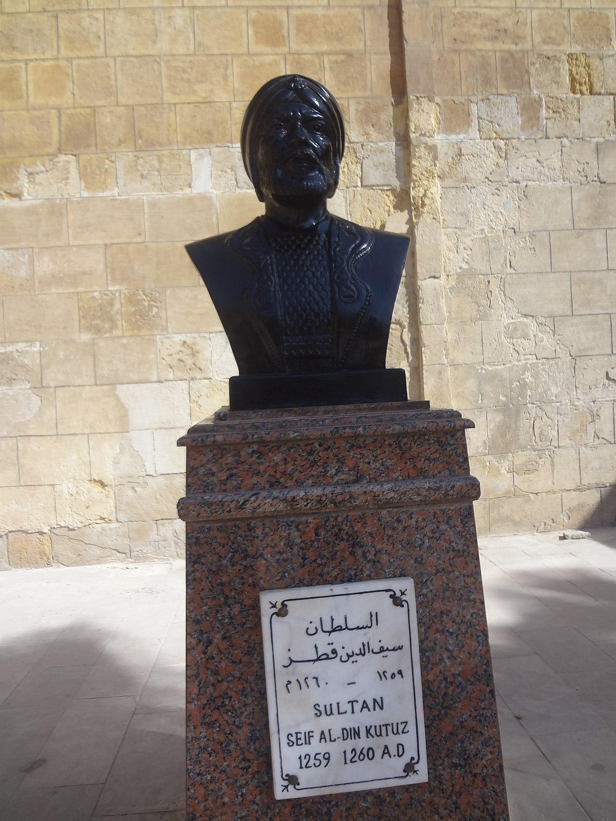 ملف تمثال للسلطان سيف الدين قطز Jpg ويكيبيديا