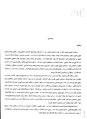 فرهنگ آبادیهای کشور - کاشان.pdf