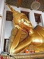 วัดราชโอรสารามราชวรวิหาร เขตจอมทอง กรุงเทพมหานคร (44).jpg