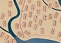 『天保国絵図』所収越中国図より新川郡浜黒崎村等の地域.jpg