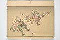 『暁斎百鬼画談』-Kyōsai's Pictures of One Hundred Demons (Kyōsai hyakki gadan) MET 2013 767 13.jpg