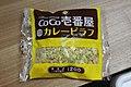 ココイチの「とろーりチーズのカレーピラフ」 (5893247261).jpg