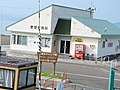 サロマ湖三里浜キャンプ場管理事務所 - panoramio.jpg