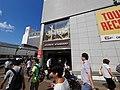 ジャーナル スタンダード 町田店 - panoramio.jpg