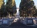 三一八烈士墓 - Tomb of the March 18 Massacre Victims -2013.03 - panoramio.jpg