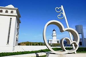 Cape Santiago Lighthouse (Taiwan) - Cape Santiago Lighthouse