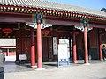 北京恭王府 - panoramio.jpg