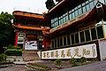 南寮福德宮 Nanliao Fude Temple - panoramio (1).jpg