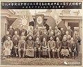 國民黨二屆三中全會開會日紀念 19270310.jpg