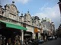 大溪老街 Daxi Old Street - panoramio.jpg