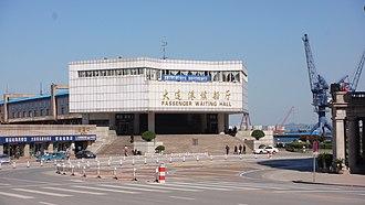 Port of Dalian - Image: 大连港候船厅 panoramio