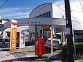 富田林小金台郵便局 Tondabayashi-Koganedai Post Office 2013.10.17 - panoramio.jpg