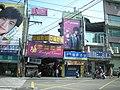 幸福影城 - panoramio - Tianmu peter.jpg