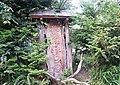 木雕師之家 Home of the Wood Carver - panoramio.jpg
