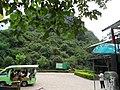 桂林市冠岩景区景色 - panoramio (2).jpg