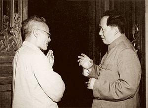 Y. T. Wu - Image: 毛泽东和吴耀宗交谈