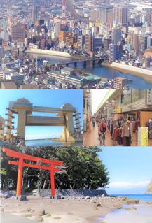 Numazu Special city in Chūbu, Japan