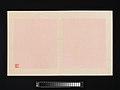 清 名家書畫冊-Album of Painting and Calligraphy for Maoshu MET DP-13189-001.jpg