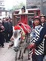 福州南嶼文化節oeotwc - panoramio.jpg