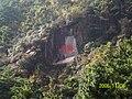 苍山 - panoramio - hilloo (1).jpg