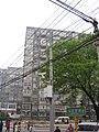 金顶西街 - panoramio.jpg