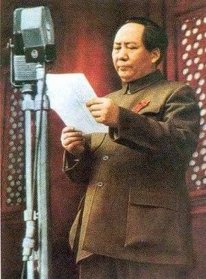 開國大典毛澤東