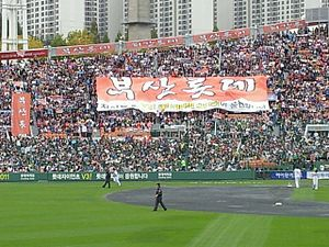Lotte Giants - Fans cheering the Giants at Sajik Baseball Stadium in 2011