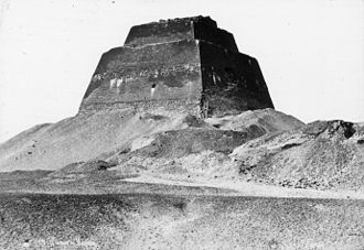 Meidum - Lantern Slide Collection: Views, Objects: Egypt. Meidum. Old Kingdom. Step Pyramid of Meidum, 4th Dyn., n.d. Brooklyn Museum Archives