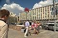 0081 Moscow 2016-08-04.jpg