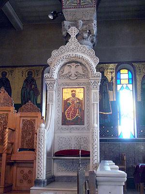 Volos. Basilika