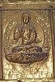 086 Vajradharma Lokeśvara (Jana Bahal).jpg