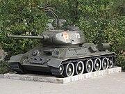 09-11-16 Воронеж. музей техники. Т-34-85 обр.1944