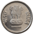 1-rupees-2011-obs.png