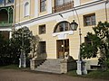 1. Pavlovsk. Grand Palace. Log in to the right wing..JPG