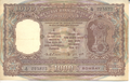 1000 Indian Rupee Currency Note signed by K. R. Puri .png