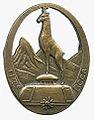 11e bataillon de chars de combat.jpg