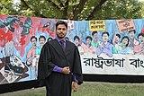 11th Convocation of University of Rajshahi 02.jpg
