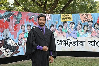 11th Convocation of University of Rajshahi 02.jpg