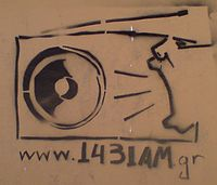 1431am gr graffiti a.JPG