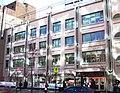 14th Street Y.jpg