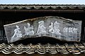 150425 The Old Shioya Demise Chizu Tottori pref Japan06s3.jpg