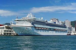 Sapphire Princess - Image: 151003 Sapphire Princess Kobe Port Terminal Kobe Japan 01n