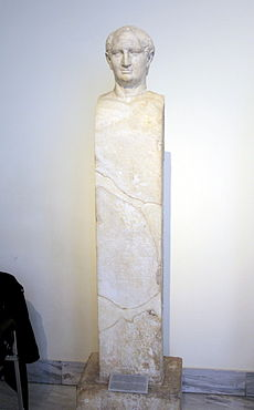 1583 - Archaeological Museum, Athens - Herm of the kosmetes Heliodoros - Photo by Giovanni Dall'Orto, Nov 11 2009.jpg