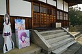 170319 Tatsuchinouranimashimasujinja Shimotsui Kurashiki Okayama pref Japan09n.jpg