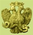 1747 grb u manastiru Podmaine.png