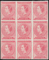 1861 De La Rue Experimental Postage stamp in red.jpg