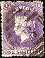 1867ca 1sh Ceylon oval B Yv41 Mi40a SG71.jpg