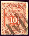 1877 Uruguay 10c Mi39.jpg