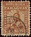 1879 5c Paraguay DC Yv10 Mi7.jpg